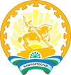 102px-Coat_of_Arms_of_Bashkortostan.png